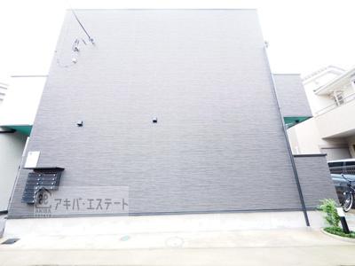 【外観】アルス