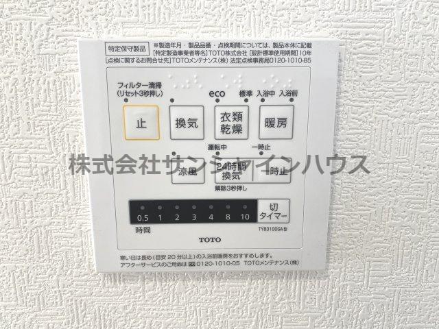 浴室乾燥暖房機です!