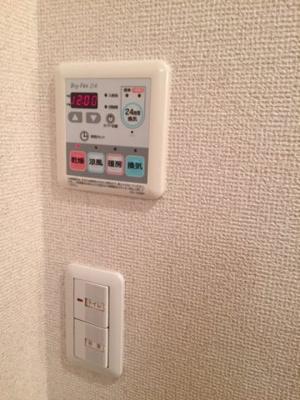 一人暮らしの味方浴室乾燥機付き!