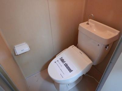 【トイレ】サンモール相模