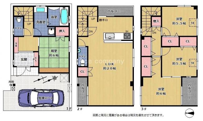 オール電化住宅☆リフォーム済み☆【4LDK+駐車スペース】LDK:約20帖!バルコニー3ヶ所☆