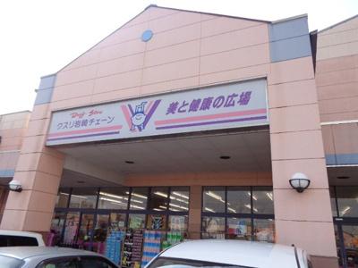 クスリ岩崎チェーンメルクス山口店(ドラッグストア)まで1,494m
