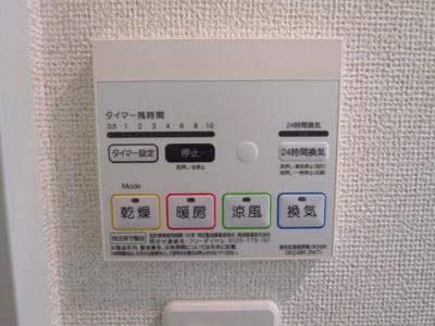 【設備】コモド・カーサ