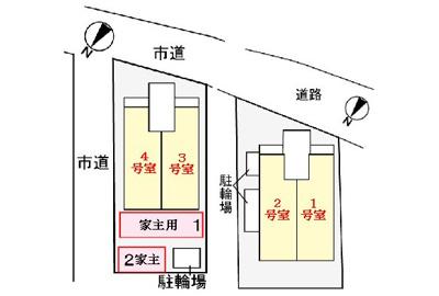 【駐車場】コモド・カーサ