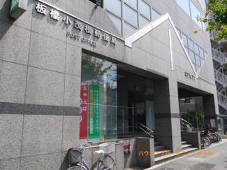 小茂根郵便局