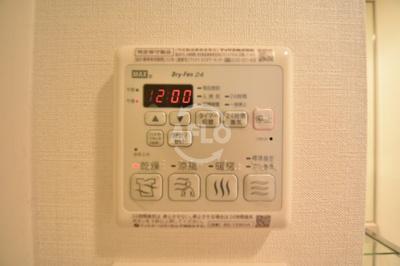 プレサンス天神橋スカイル 浴室乾燥機