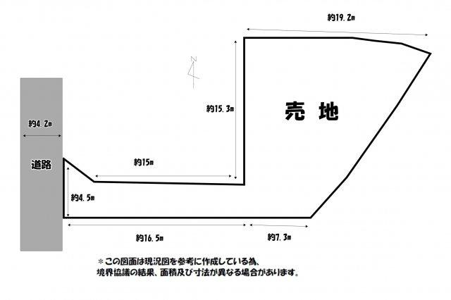 【土地図】宮部売地