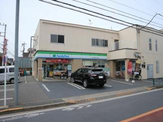 ファミリーマート狛江…まで200m