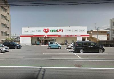 くすりのレデイ道後緑台店 934m