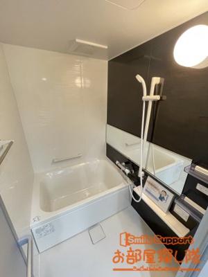 【浴室】ライオンズマンションサンフラワー