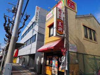 【その他】旭区赤川2丁目 売土地
