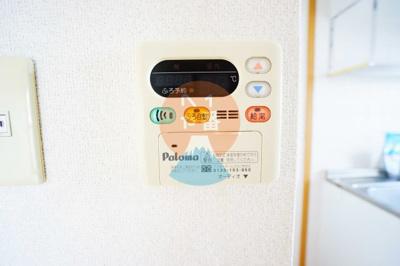 給湯器LDK11.9帖のお部屋※他のお部屋の参考写真です