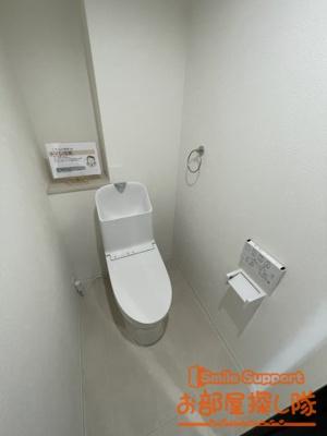 【トイレ】シティマンション久留米5