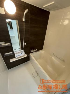 【浴室】シティマンション久留米5