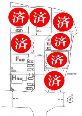 【区画図】ハートフルタウン取手市井野Ⅵ 全9棟