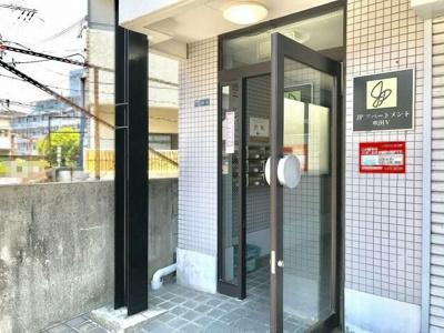 【エントランス】関大キャンパス近くの収益マンション