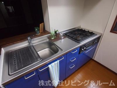 【キッチン】スリジェール B