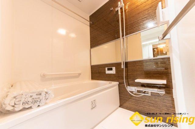 【浴室】メゾンエクレーレ昭島