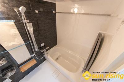 【浴室】レクセルガーデン武蔵砂川