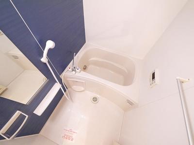 【浴室】七条ヘリテージB