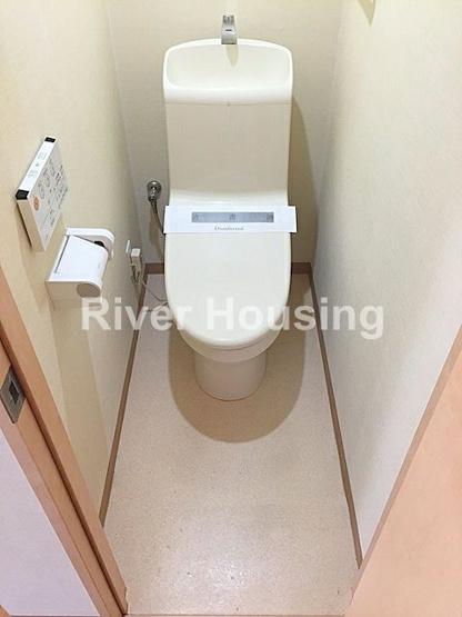 【トイレ】サンアマノ中野