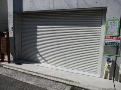 【駐車場】神戸市垂水区西舞子8丁目新築戸建