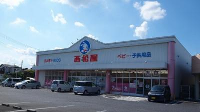 西松屋行田店まで1200m