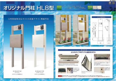 神戸市北区鳴子1丁目 新築一戸建て 同一仕様例写真です。実際とは色・柄等が異なります。
