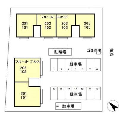 【区画図】フルール・ アルス