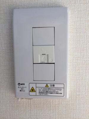 【設備】ブランズ魚津A