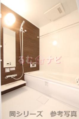 【浴室】コンフォール大橋