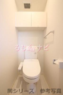 【トイレ】コンフォール大橋