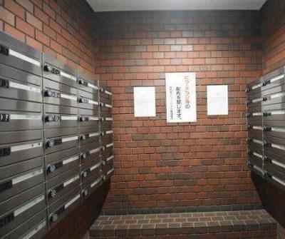 昭和町グリーンハイツのメールボックスです。