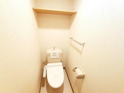 【トイレ】ハイツ グラッツィア