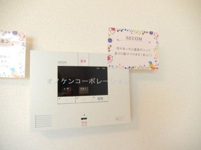 【セキュリティ】カーサ・フェリーチェ平田
