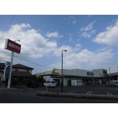 スーパー「西友古里店まで1286m」