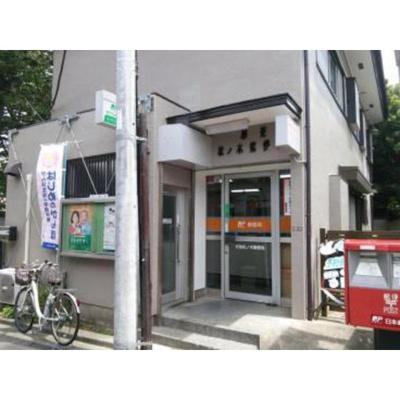 郵便局「杉並松ノ木郵便局まで318m」