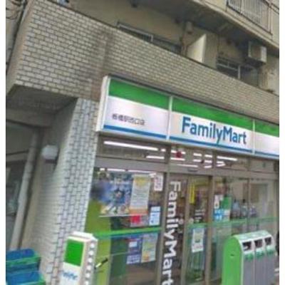 コンビニ「ファミリーマート板橋駅西口店まで71m」