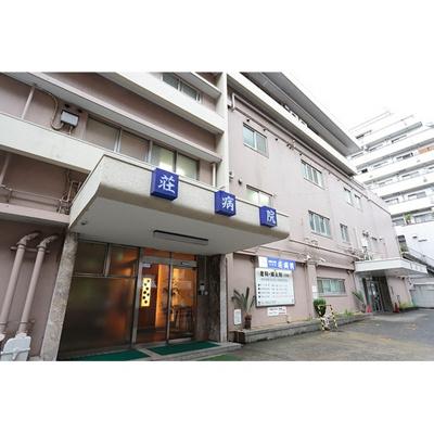 病院「医療法人財団仁寿会荘病院まで496m」