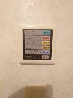 【浴室】枚方市津田東町2丁目