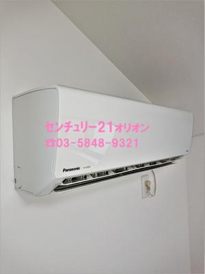 エアコン付の部屋は入居当日から快適です