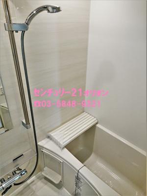 【浴室】ピアコートTM中村橋弐番館