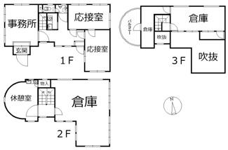 新旭町新庄事務所・倉庫