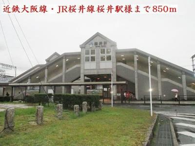 近鉄桜井駅まで850m