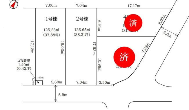【区画図】松戸市緑ヶ丘 全4棟