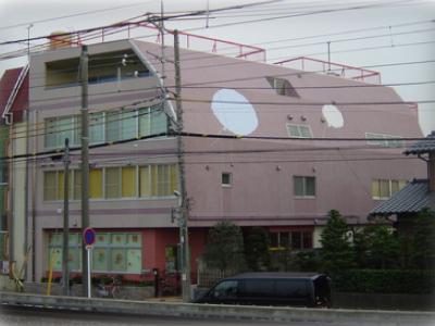 社会福祉法人菊光会松戸ミドリ保育園