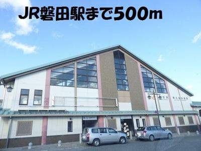 JR磐田駅まで500m