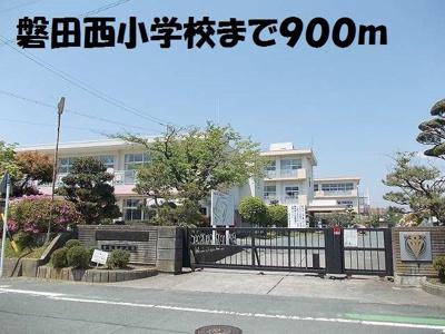 磐田西小学校まで900m