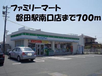 ファミリーマート磐田駅南口店まで700m