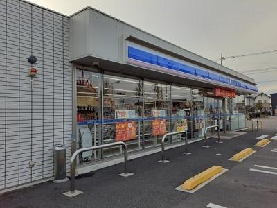 ローソン高崎新町店まで1100m